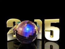 2015新年迪斯科球 免版税库存照片
