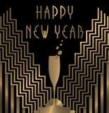 新年邀请 向量例证