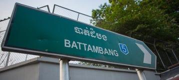方向标,柬埔寨2015年3月 库存图片