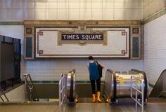 方形岗位地铁时间 免版税库存照片