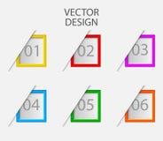 方形的空的画框 向量例证