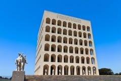方形Colosseum在罗马 免版税库存照片