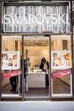 施华洛世奇水晶商店NYC 免版税图库摄影