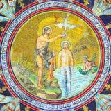 施洗耶稣的圣若翰洗者 免版税库存照片