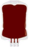 施主血液的塑胶容器 向量例证