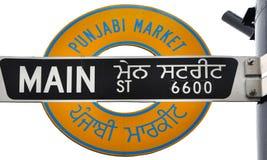 旁遮普人农贸市场标志 免版税库存照片