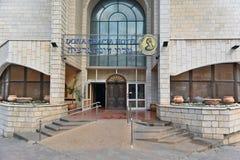 旅游业和旅馆在提比里亚 免版税库存图片