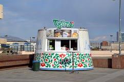 旅游业在喀山,俄罗斯 免版税图库摄影