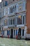 旅游业威尼斯 免版税图库摄影