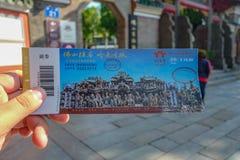 旅游举行'祖先寺庙'断续装置在夫斯汉市瓷 库存照片