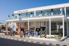 旅游亭子`塞浦路斯在帕福斯,塞浦路斯通知`, Poseidonos大道 免版税库存照片
