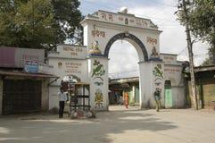 旅游区门, Patan,加德满都 图库摄影