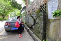 旅游参观redtory创造性的庭院,广州,瓷 免版税库存图片