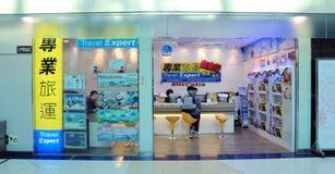 旅行专家关于香港 免版税库存照片