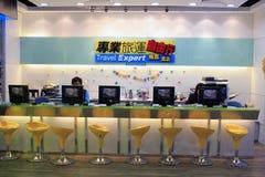 旅行专家关于香港 图库摄影