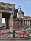 旅行到一个美丽的城市 免版税库存照片