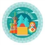 旅行到俄罗斯 欢迎光临俄罗斯 传染媒介例证iso 库存图片