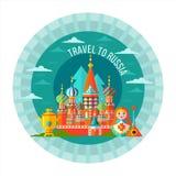 旅行到俄罗斯 欢迎光临俄罗斯 传染媒介例证iso 免版税图库摄影