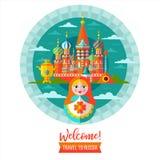 旅行到俄罗斯 欢迎光临俄罗斯 传染媒介例证iso 库存照片