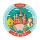 旅行到俄罗斯 欢迎光临俄罗斯 传染媒介例证iso 免版税库存图片
