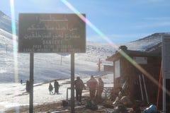 旅行向摩洛哥 风景,自然,平安 免版税库存图片