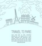 旅行向巴黎07 A 库存照片
