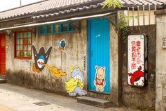 旅行的台中军事受抚养者村庄在台湾 免版税图库摄影