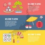 旅行的日本 免版税库存照片