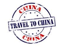旅行的瓷 免版税库存图片