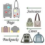 旅行的袋子 库存例证