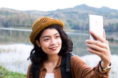 旅行自然 免版税库存图片