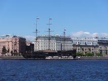 旅行通过俄罗斯和Cheburashka 免版税图库摄影
