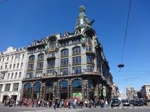 旅行通过俄罗斯 免版税库存照片