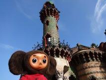 旅行通过西班牙和Cheburashka 图库摄影
