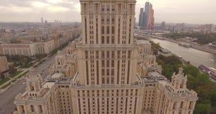 旅馆乌克兰全景  股票录像
