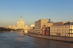 旅馆乌克兰纳在莫斯科,俄罗斯 免版税库存照片