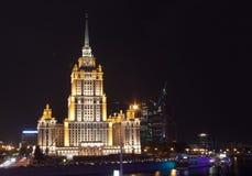 旅馆乌克兰,莫斯科 库存照片