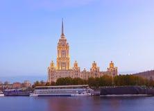 旅馆乌克兰(皇家的拉迪森) -莫斯科俄罗斯 免版税库存图片