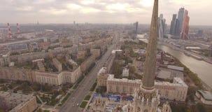 旅馆乌克兰 股票视频