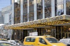 旅馆国际塔王牌 免版税库存照片