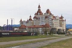 旅馆复杂Bogatyr在手段解决爱德乐,索契 免版税库存照片