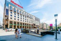 旅馆希拉顿在莫斯科 免版税库存图片