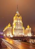 旅馆皇家的拉迪森,以前叫作旅馆-乌克兰 库存图片