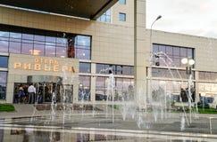 旅馆里维埃拉在喀山 免版税库存照片