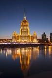 旅馆`拉迪森皇家`的晚上视图,莫斯科 免版税库存照片