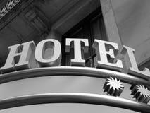 旅馆 库存照片