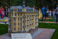 旅馆` Savoi `的小拷贝在Vinnytsya 库存照片