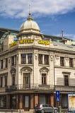 旅馆Capsa布加勒斯特 免版税库存图片