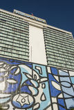 旅馆Habana Libre哈瓦那 库存图片