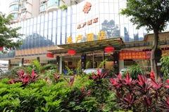 旅馆milu广州 免版税图库摄影